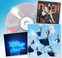 【オリコン2017年上半期ランキング】AKB48、SMAP、嵐が続々と記録を樹立!