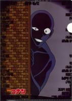 """コナン""""黒い犯人""""がグッズ化&主役連載 担当編集に聞いた人気のヒミツ"""