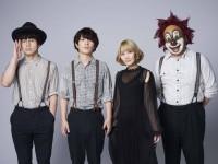 SEKAI NO OWARI、映画『メアリと魔女の花』主題歌で試される!? 緊張と共感のコラボ