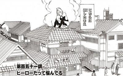 『銀魂』18巻より