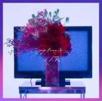 【upcoming】7/24付週間CDランキング、『コンフィデンス』編集部ピックアップ6作