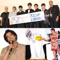 【動画】『兄こま』『銀魂』が上位独占! オリコン人気動画TOP5を発表!!