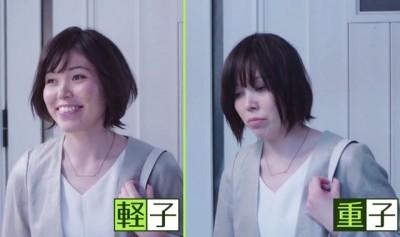 """キャプション:""""ゆるふわヘア""""のおかげで朝から元気イッパイの軽子(左)と、""""ぺちゃんこ髪""""のせいで気分が乗らない重子(右)"""