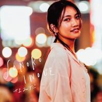 【upcoming】8/7付週間CDランキング、『コンフィデンス』編集部ピックアップ6作