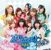 【upcoming】8/14付週間CDランキング、『コンフィデンス』編集部ピックアップ6作