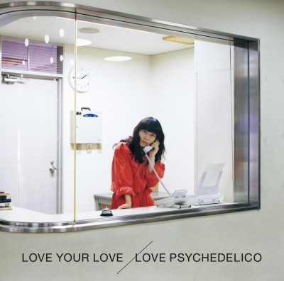 LOVE PSYCHEDELICOアルバム『LOVE YOUR LOVE』(17年7月5日発売)のジャケット写真