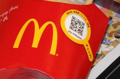 商品の見やすい場所に商品情報をすぐに調べられるQRコードが!