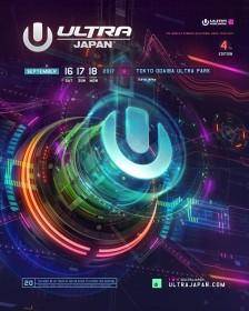 Underworld、中田ヤスタカ、水曜日のカンパネラも出演! 変化し続けるモンスターフェス『ULTRA JAPAN』4年目に迫る!!