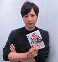 ライセンス藤原一裕の初小説『遺産ゲーム』、第1篇全文を先行公開!