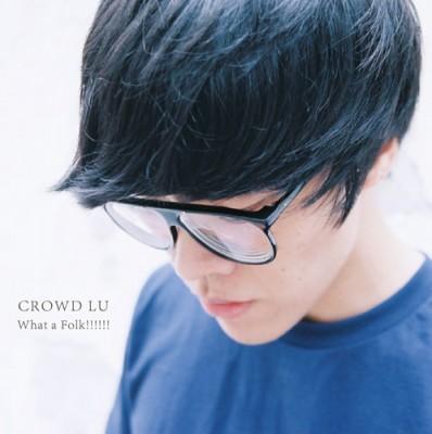 クラウド・ルーの5thアルバム『What a Folk!!!!!!』。日本語歌唱によるボーナストラックが収録された日本盤が8月23日に発売された