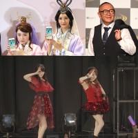 【動画】『モー娘。』『ライザップ』『三太郎の姫』ランクイン! オリコン人気動画TOP5!!