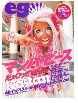 """2003年ごろに渋谷センター街に出没した""""マンバ""""ファッション(egg/大洋図書)"""