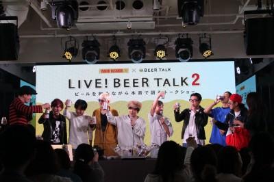 11月8日に行われた『BEER TALK2』にはグッドモーニングアメリカとTOTALFATが登場!!