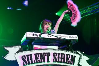 SILENT SIREN・ゆかるん(key)