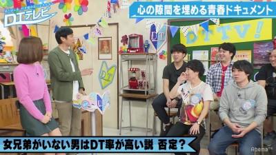 DTたちの悩みと向き合う徳井(C)AbemaTV