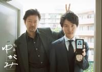 座長・浅野忠信もアイデア提案、『刑事ゆがみ』こだわりのドラマ作り