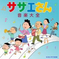 """国民的アニメ『サザエさん』の""""普遍性"""" 東芝CM降板でどう変わる?"""