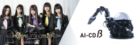 """アイドルとAIの異色プロジェクト""""MV先行楽曲制作""""、音楽制作の新たな事例へ"""
