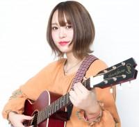 ツイキャスにクラウドファンディング、ギター女子cahoが示す音楽活動の新たな形