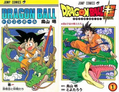 ドラゴンボール(鳥山明/集英社)ドラゴンボール超(漫画:とよたろう 原作:鳥山明 )