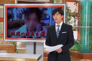 亀梨和也主演の『FINAL CUT』(関西テレビ・フジテレビ系/1月9日より毎週火曜21:00〜)より (C)カンテレ