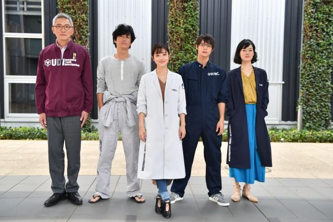 金曜ドラマ『アンナチュラル』(TBS系/1月12日より毎週金曜22:00〜)より (C)TBS