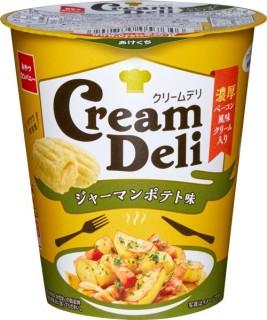 【クリームデリ チーズインハンバーグ味】デミグラスソースの濃厚な味わい。チーズ風味の濃厚クリーム入り。
