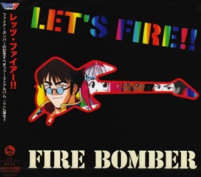 『マクロス7』では主人公のバンドFIRE BOMBER名義でCDをリリース