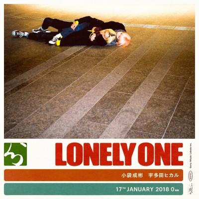 「Lonely One feat. 宇多田ヒカル」小袋成彬(ソニーミュージックエンタテインメント)