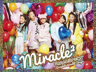 miracle2アルバム『MIRACLE☆BEST - Complete miracle2 Songs -【初回生産限定盤】』