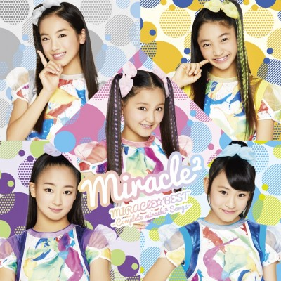 miracle2アルバム『 MIRACLE☆BEST - Complete miracle2 Songs -』