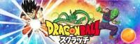 """『ドラゴンボール』の人気""""必殺技""""がスクラッチに登場! オリジナルグッズが当たるデジタルキャンペーンも"""