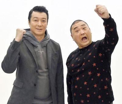 極楽とんぼ、加藤浩次(左)と山本圭壱(右)