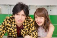 アレクサンダー&川崎希夫妻「不妊治療は奥さんがストレスを抱えないように」