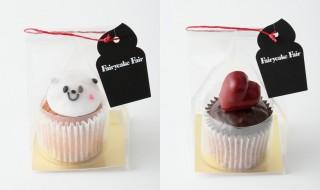 『フェアリーケーキフェア』の『1カップケーキ(ハートパンダ/レッドハート)』