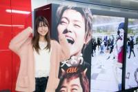 3月は三太郎の月! 笑顔の採点イベントに参加して、みんなで笑って盛り上がろう!