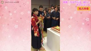 サプライズ誕生日に驚く広瀬すず(動画よりキャプチャ)