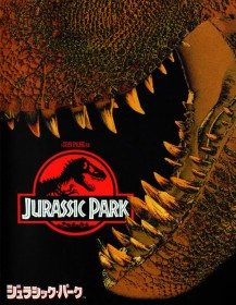 """""""恐竜好きすぎる""""アメリカ人 いつでも「恐竜ブーム」な理由とは?"""