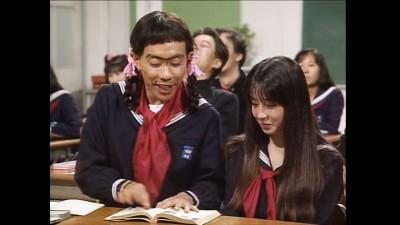 デビュー当時の宮沢りえと木梨憲武『転校生によくある風景』