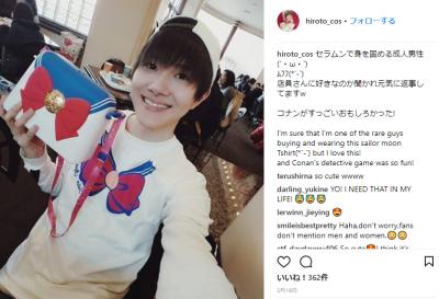 セーラームーングッズを身にまとう倉増さん(Instagramより)