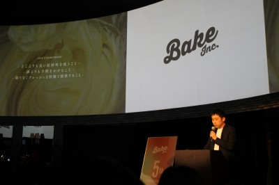 「BAKE」の5周年パーティーで登壇する西尾社長