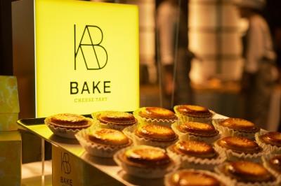 行列を作るほど人気の「BAKE CHEESE TART」