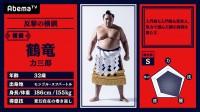 「まるで格闘ゲーム」とネットで話題の大相撲、番組プロデューサーに聞いた若年層への訴求戦略