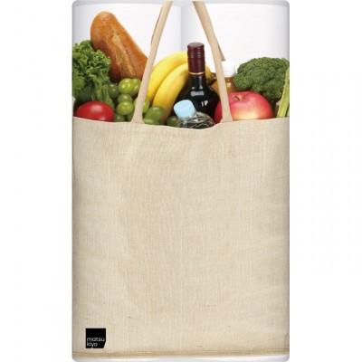 「買い物かご」デザイン。スーパーマーケットからの帰りと見間違えてしまう