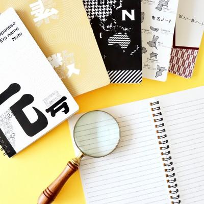 『雑学罫線ノート』(5種類)