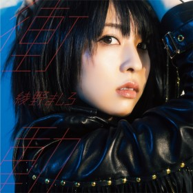 【upcoming】5/28付週間CDランキング、『コンフィデンス』編集部ピックアップ6作