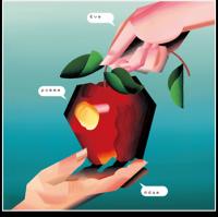 椎名林檎、サブスクランキングを席巻 旧譜&トリビュート盤から見るヒットの特徴とは