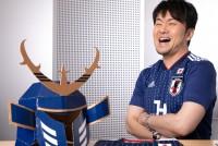 サッカー芸人・土田晃之が『勝利のカブト』をかぶる!? ロシアW杯を盛り上げるためにサッカーファンができること