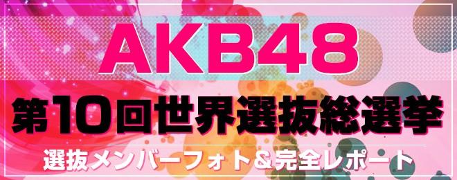 Images of 第10回NHK紅白歌合戦 ...