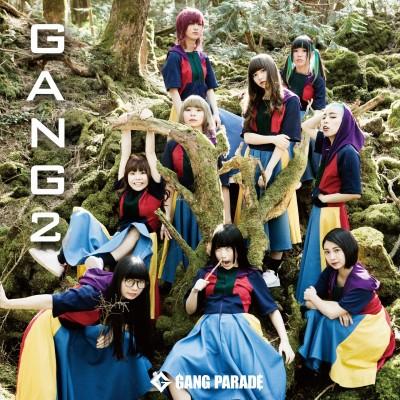 最新シングル「GANG 2」初回限定盤ジャケット写真